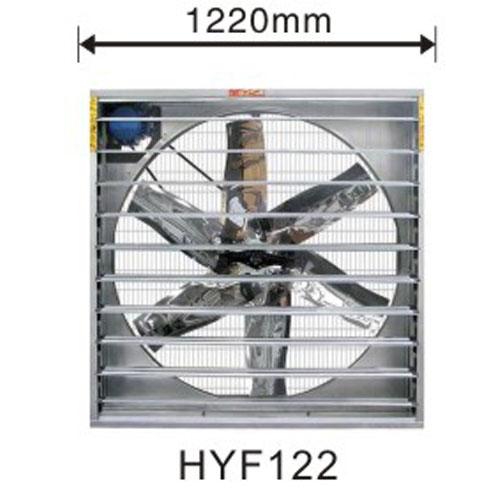 Quạt HYF122